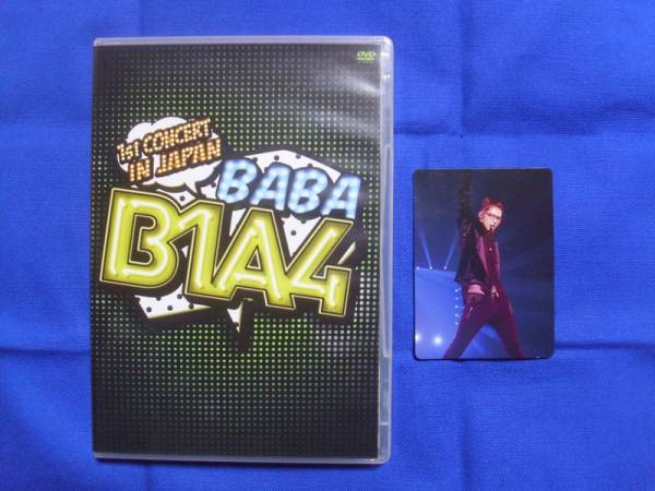 B1A4 1st CONCERT BABA B1A4IN JAPAN DVD ライブグッズの画像