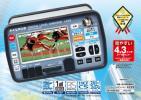 ■新品・送料無料■ デジタルレベルチェッカー 『LCV3』+バッテリー・チャージャー付
