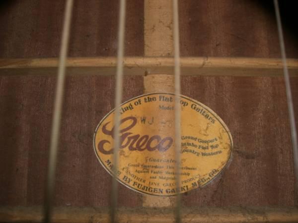 Greco グレコ アコースティックギター WJ-30 弦楽器 ギター_画像3