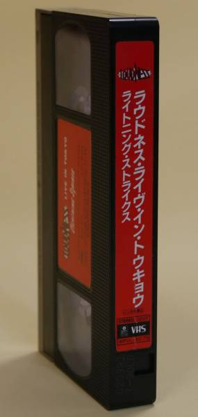 Хард-рок VHS LOUDNESS LIVE IN TOKYO