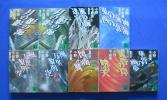 cherry1998129 - 『十二国記』 9冊 小野不由美 講談社文庫