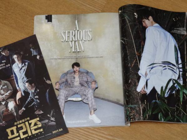 最新◆キム・レウォン◆韓国雑誌 4月号 特集8P+「ザ・プリズン」