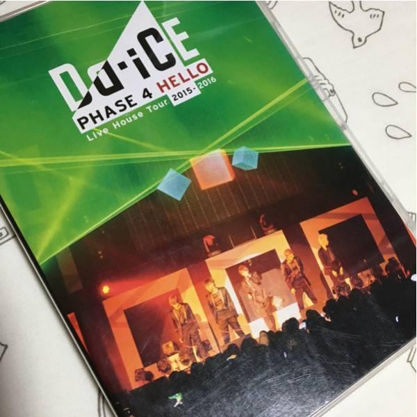 【中古】Da-iCE Live House Tour -PHASE4 HELLO- 初回盤 DVD2枚組 ライブグッズの画像
