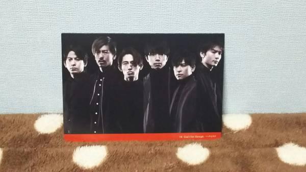 V6★セブンネット限定特典オリジナル大判ポストカード★絵柄A