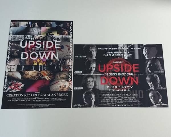 映画『Upside Down』フライヤー/チラシ2種 Oasis/Primal Scream/My Bloody Valentine