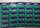 25個まとめて! SONY[ソニー]時計用 酸化銀ボタン電池 SR626SW  送料無料