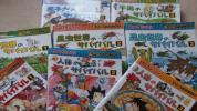 科学漫画サバイバルシリーズ 8冊セット かがくるBOOK