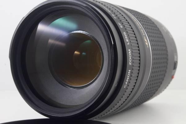 ★良品★ Canon キャノン EF 75-300mm F4-5.6 Ⅲ USM (3型 USM) 人気望遠レンズ