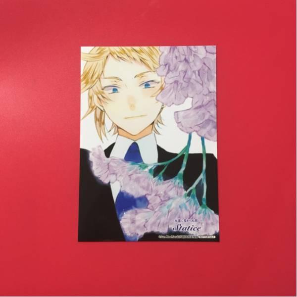 Pandora Hearts(パンドラハーツ) 原画展限定 花言葉ブロマイド エリオット グッズの画像