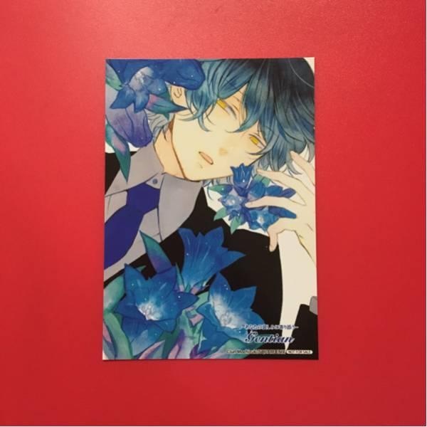 Pandora Hearts(パンドラハーツ)原画展限定 花言葉ブロマイド ギルバート グッズの画像