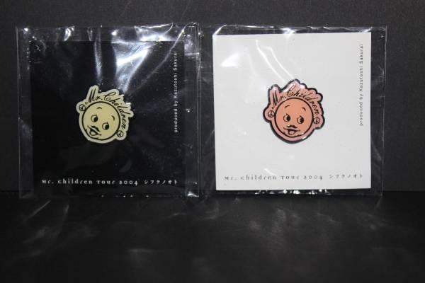 新品☆Mr.children 2004☆ミスチルくん ピンバッチ☆白・ピンク 2種セット