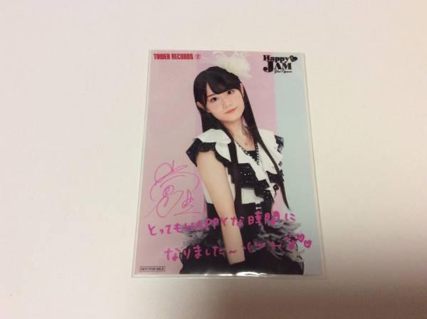 小倉唯 HAPPY JAM タワーレコード購入特典 ブロマイド [検:生写真 ゆいかおり サイン