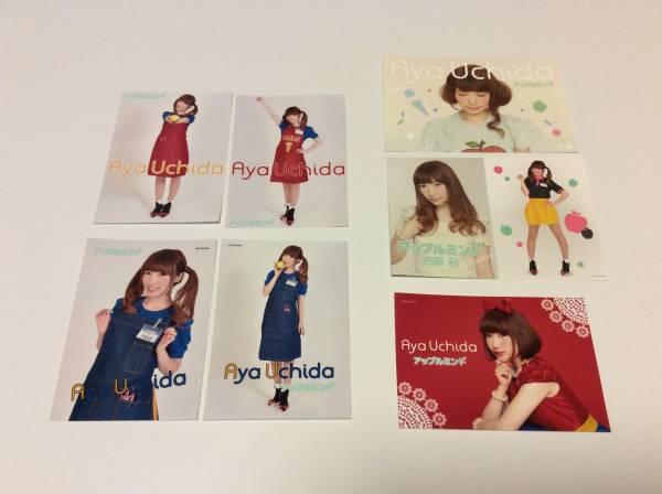 内田彩 アップルミント 購入特典ブロマイド ポストカード セット [検:サイン 写真集 あのね