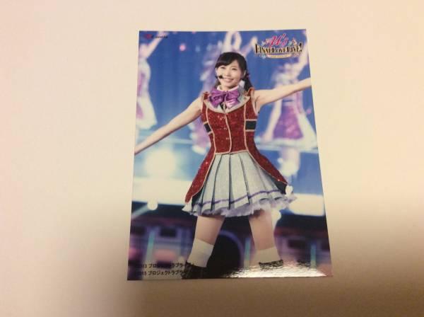 ラブライブ Final ライブ Blu-ray特典ブロマイド 楠田亜衣奈 [検:東條希 サイン