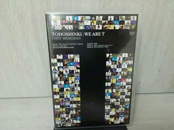 東方神起 We are T~First Memories~(ファンクラブ会員限定版) ライブグッズの画像