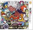 3DS◆妖怪ウォッチ3 スキヤキ 妖怪ドリームメダル 覚醒エンマメダル同梱◆新品①