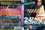 24アワー・パーティ・ピープル DVD☆スティーヴ・クーガン  新品トールケースに交換済み