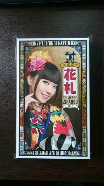 水樹奈々 LIVE ZIPANGU2017 花札