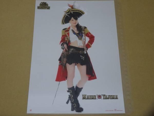 ℃-ute 矢島舞美 ピンナップポスター 12 ℃-uteコンサートツアー 2013春 ~トレジャーボックス~ ライブグッズの画像
