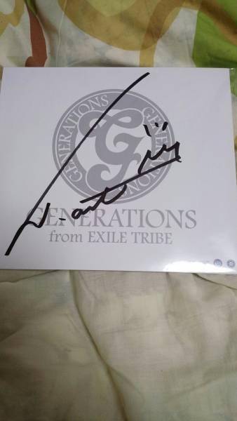 EXILETRIBE☆generations小森隼☆直筆サイン色紙☆EXFAMILY限定☆ ライブグッズの画像