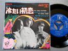 ザ・クワイア 冷たい初恋 激レア・日本盤シングル '69 美品 ラズベリーズ ガレージ・パンク サイケ