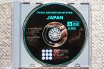 ★トヨタ純正 DVDロム DVD-ROM 2015年秋 全国版★A2Q