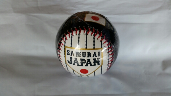 侍ジャパン 記念ロゴボール  WBC グッズの画像
