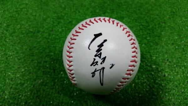 中日ドラゴンズ 荒木雅博選手直筆サイン球団ロゴ球 グッズの画像