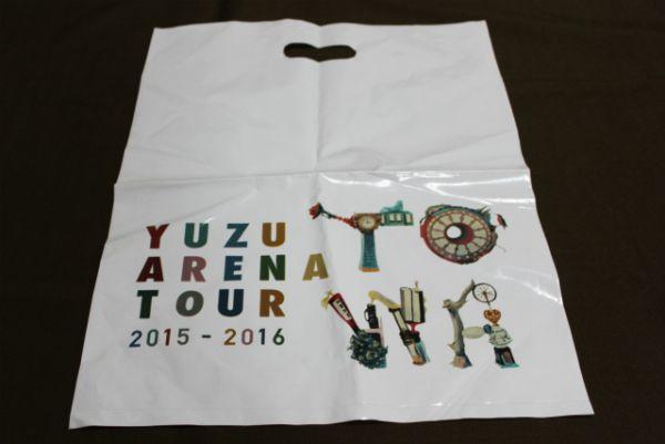 【ゆず】アリーナツアー ショップ袋TOWA2015-2016 ②