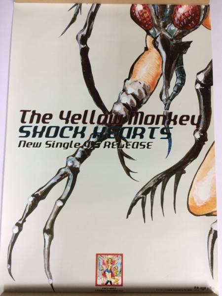 THE YELLOW MONKEY SHOCK HEARTS CD販促告知B2ポスター ザイエローモンキー イエモン 2000年4月 イラスト:永井豪