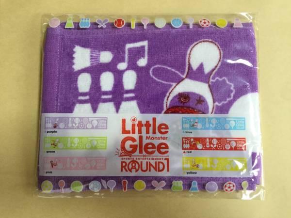 ラウンドワン Little Glee Monster リトルグリーモンスター リトグリタオル 紫色
