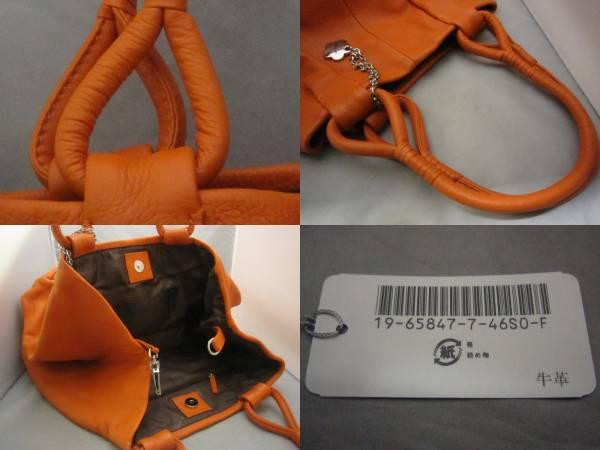 美品【HAMANO ハマノ】牛革ハンドバッグ オレンジ US1597S_画像3