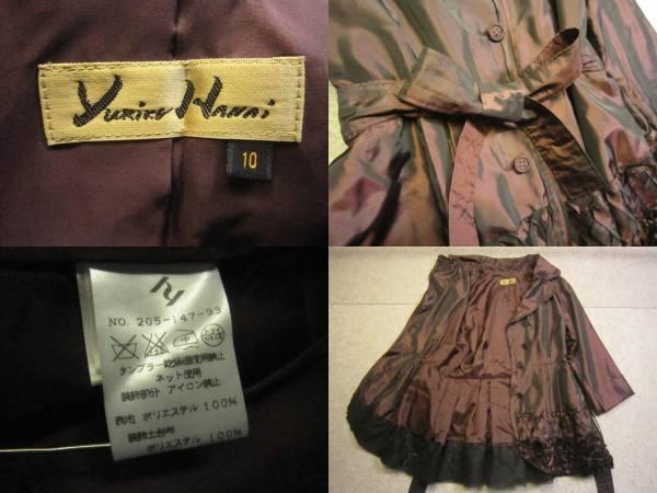 美品【YUKIKO HANAI ユキコハナイ】デザインジャケット 10 ワインレッド KS1082F_画像2