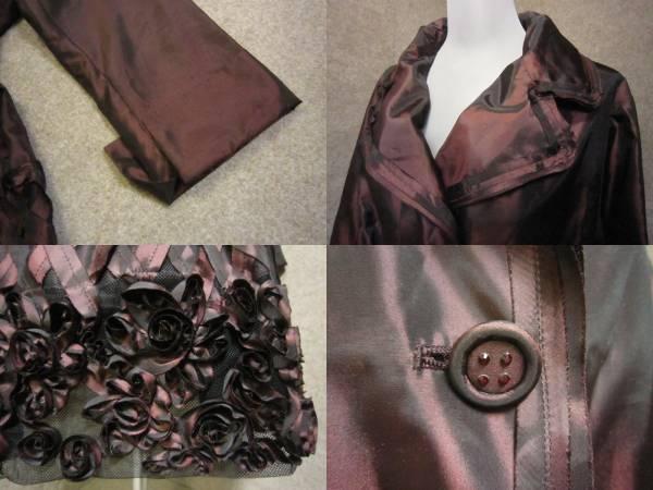 美品【YUKIKO HANAI ユキコハナイ】デザインジャケット 10 ワインレッド KS1082F_画像3