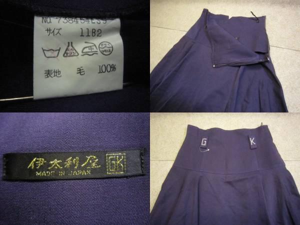 美品【伊太利屋】巻きスカート風フレアスカート 11 パープル KS1084F_画像2