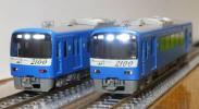 マイクロエース A-3862 京急2100形 ブルースカイトレイン 8両セット 説明書 ステッカー無 KEKYU BLUE SKY TRAIN