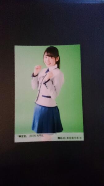 欅坂46 生写真 欅宣言 2016 April 米谷奈々未 B