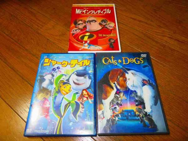 ◆お子様向け 「キャッツ&ドッグス」「シャーク・ティル」「Mr.インクレディブル」3枚セット◆ ディズニーグッズの画像