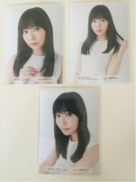 HKT48 指原莉乃 月別 生写真 2016 9月 セミコンプ ライブグッズの画像