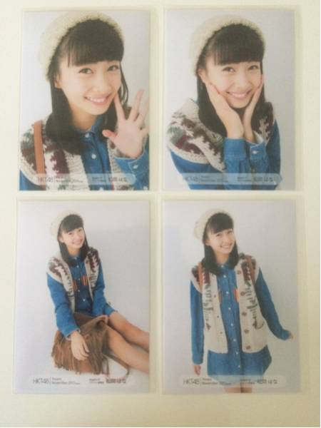 HKT48 松岡はな 月別 生写真 2015 11月 フルコンプ ライブグッズの画像