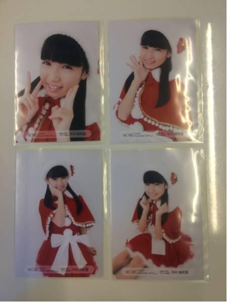 HKT48 今村麻莉愛 月別 生写真 2015 12月 フルコンプb ライブグッズの画像