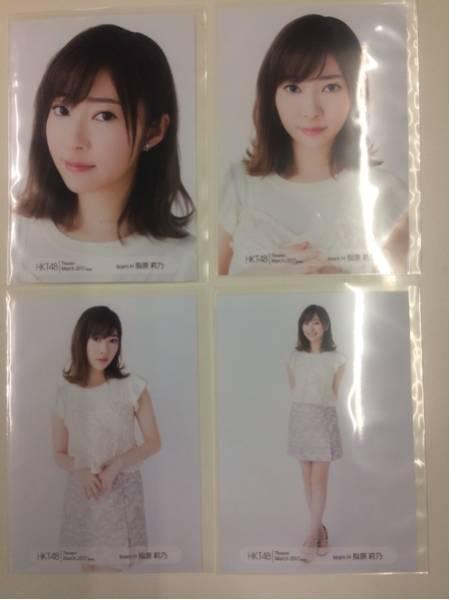HKT48 指原莉乃 月別 生写真 2017 3月 フルコンプ ライブグッズの画像
