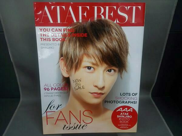 ATAE BEST AAA與真司郎写真集