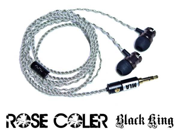 24万円超ハイレゾbassイヤフォンsilver高純度occ銅線rosesblackkingヘッドホンゴールドプ