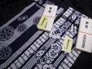 ◆大相撲◆未使用◆貴重品◆東京本染◆二所ノ関部屋◆◆二反◆◆