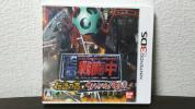 3DS ソフト 戦闘中 伝説の忍とサバイバルバトル! 中古