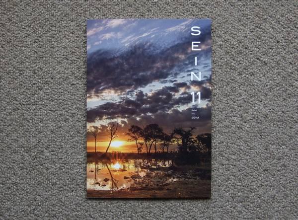 【冊子のみ】SIGMA シグマ SEIN ザイン 11号 検 dp0 dp1 dp2 dp3 sd Quattro H カタログ