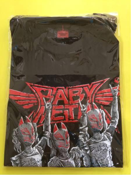 国内正規品 METAL RESISTANCE Tシャツ L BABYMETAL ライブグッズの画像