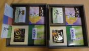 No4 お茶と乾物 高級食品ギフトお得2箱セット 大処分1円開始