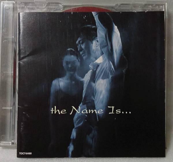 矢沢永吉 THE NAME IS★1994年リリース [635X_画像1